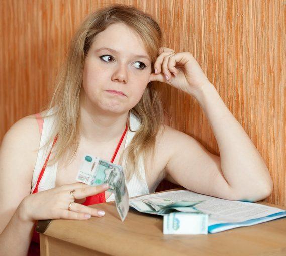 В семье нет денег, но я не хочу ссориться с мужем. Вдруг он подумает, что мне нужны от него только деньги?