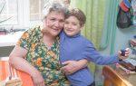 Из-за того что внуки золовки постоянно у свекрови нашему нет внимания бабушки. Как так можно загружать старого человека?